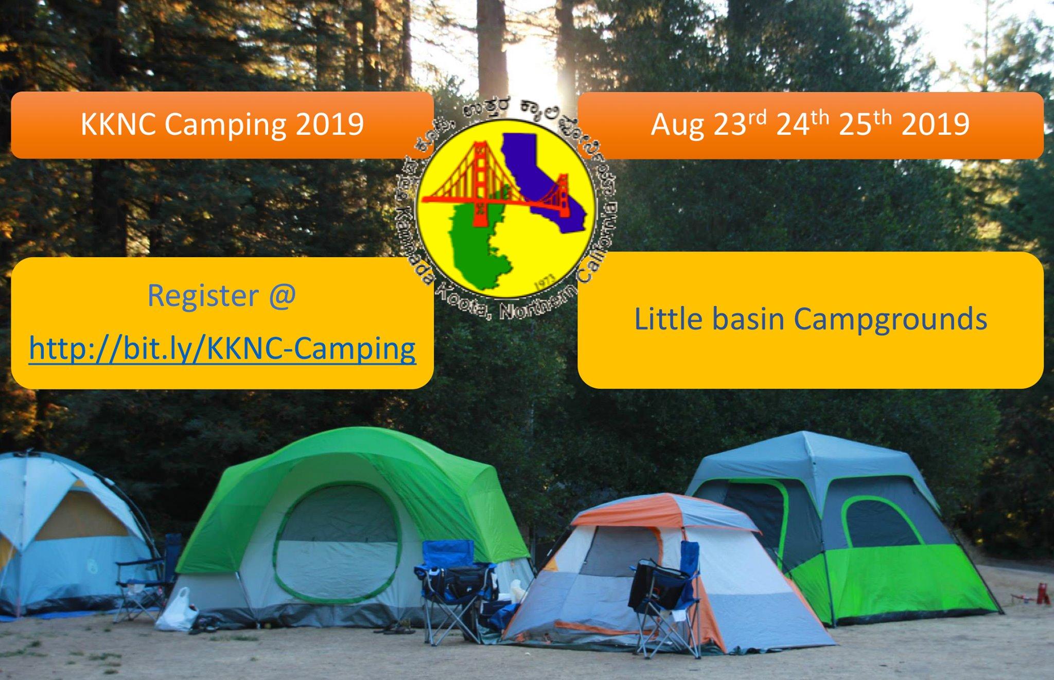 KKNC ORG   Kannada Koota Of Northern California