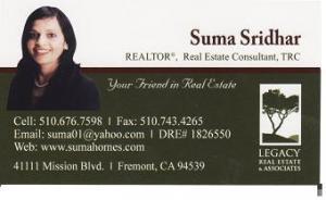 Suma Sridhar's picture